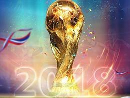 2018世界杯活动海报