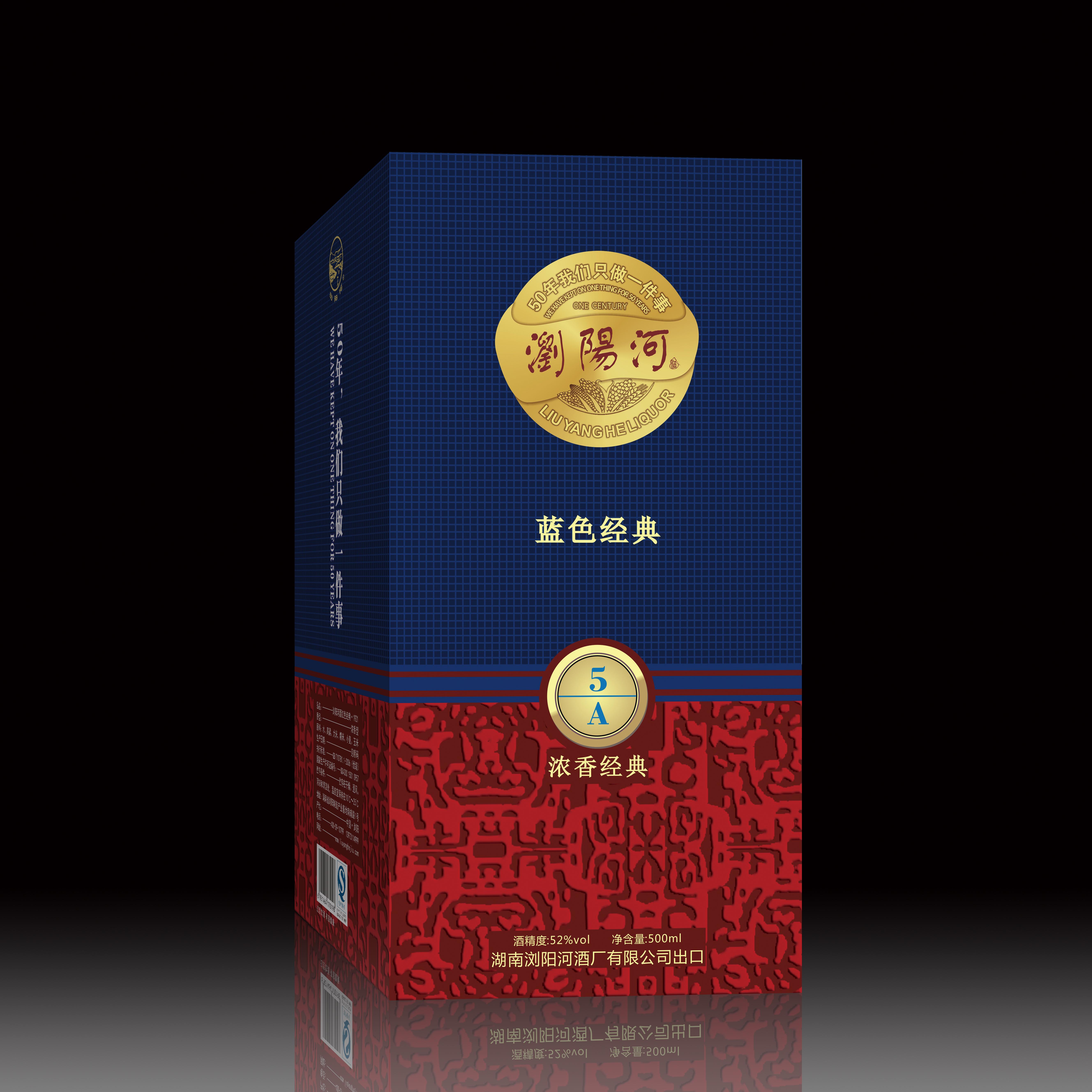 浏阳河酒蓝色经典系列包装