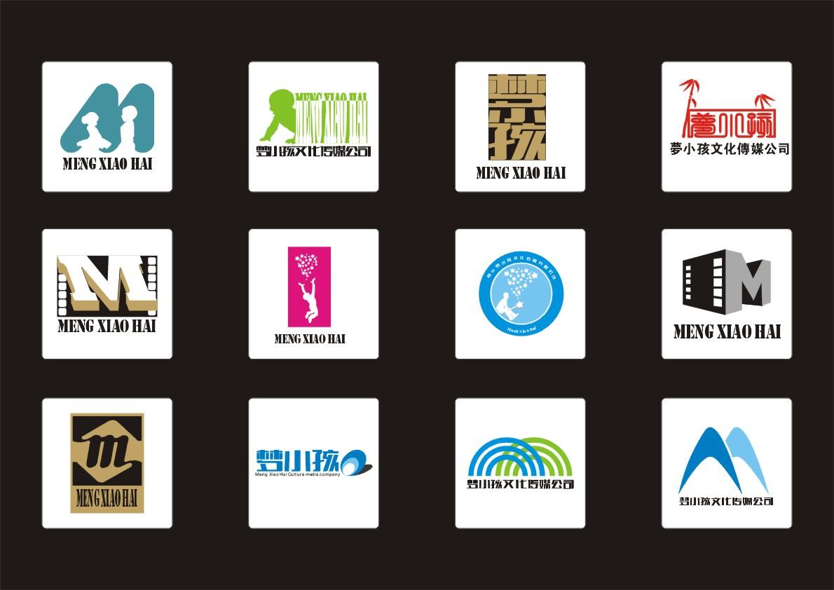 梦小孩创意手绘 logo设计