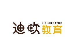 标志字体「迪欧教育」