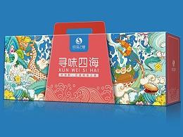 巨灵设计:倾海之宴海鲜干货包装设计
