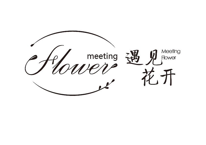 花店logo设计