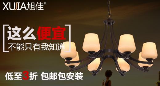 美式欧式灯具钻展图直通车 电子商务/商城 网页 1