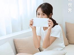 小田的世界   棉柔巾小姐姐场景图拍摄