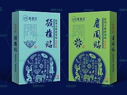独树·品牌研创  苗苗红苗药包装设计