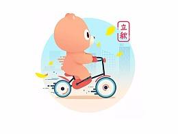 2017小度熊节气盘点——秋季篇