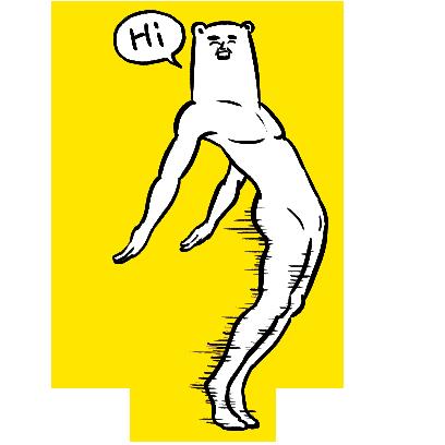 熊卷动漫表情第一弹|单幅漫画|人物|熊卷-原元气表情包筒笔图图片