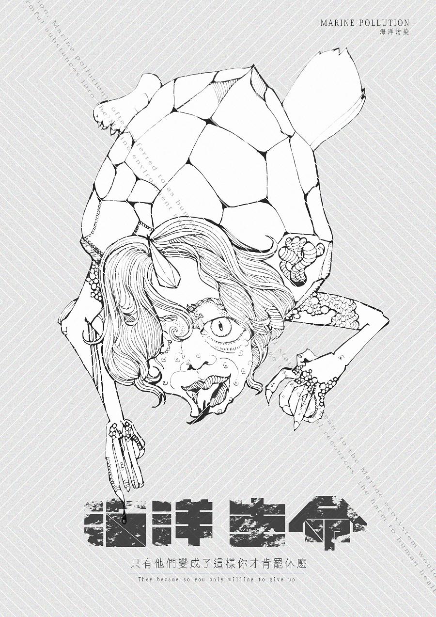 杭州海报手绘简笔画