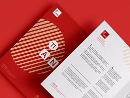 TIAN添丨品牌视觉设计