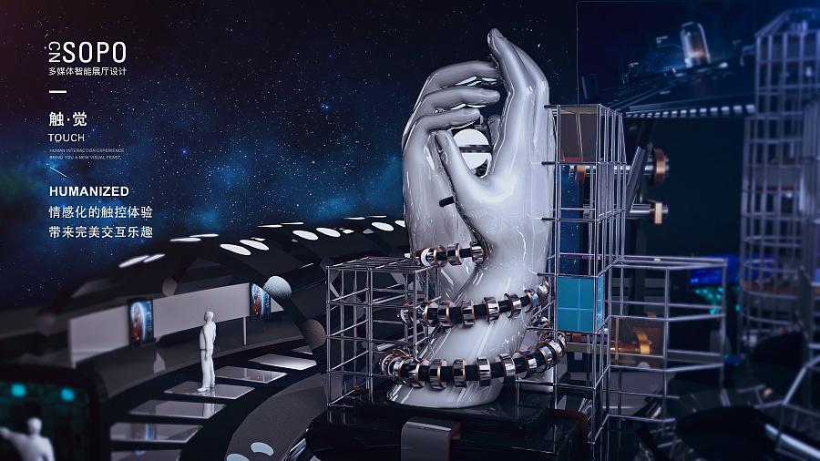 查看《SOPO多媒体智能展厅》原图,原图尺寸:3840x2160