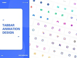 「Tabbar Animation」20组图标动效合集
