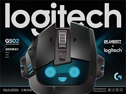 Logitech G502 虚拟形象设计