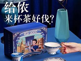 安慕希城市礼盒-上海站