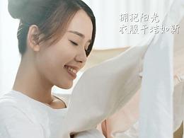 小熊烘干机广告【三目摄影作品】