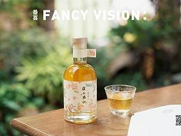 周日里的小美酒丨诗酒田园果酒