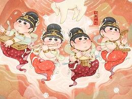 飞天系列+唐仕女系列(2020年第四季度总结)