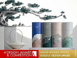 概念集合 · 二 独奏者中国茶 Concept Collection / 2