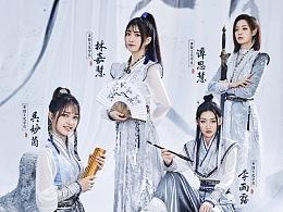 创造营2020 - 林嘉慧 谭思慧 李雨露 吴妙茵