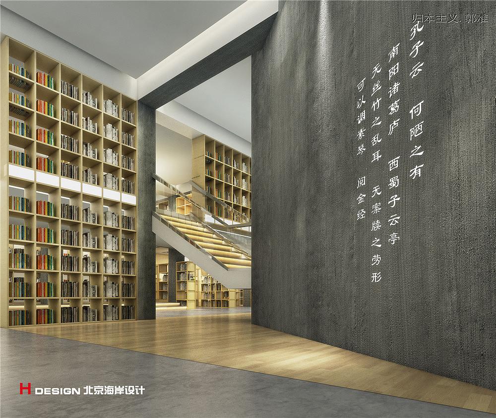 北京新华书店室内设计案例—北京海岸设计图片