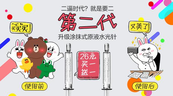 化妆品趣味性海报 banner