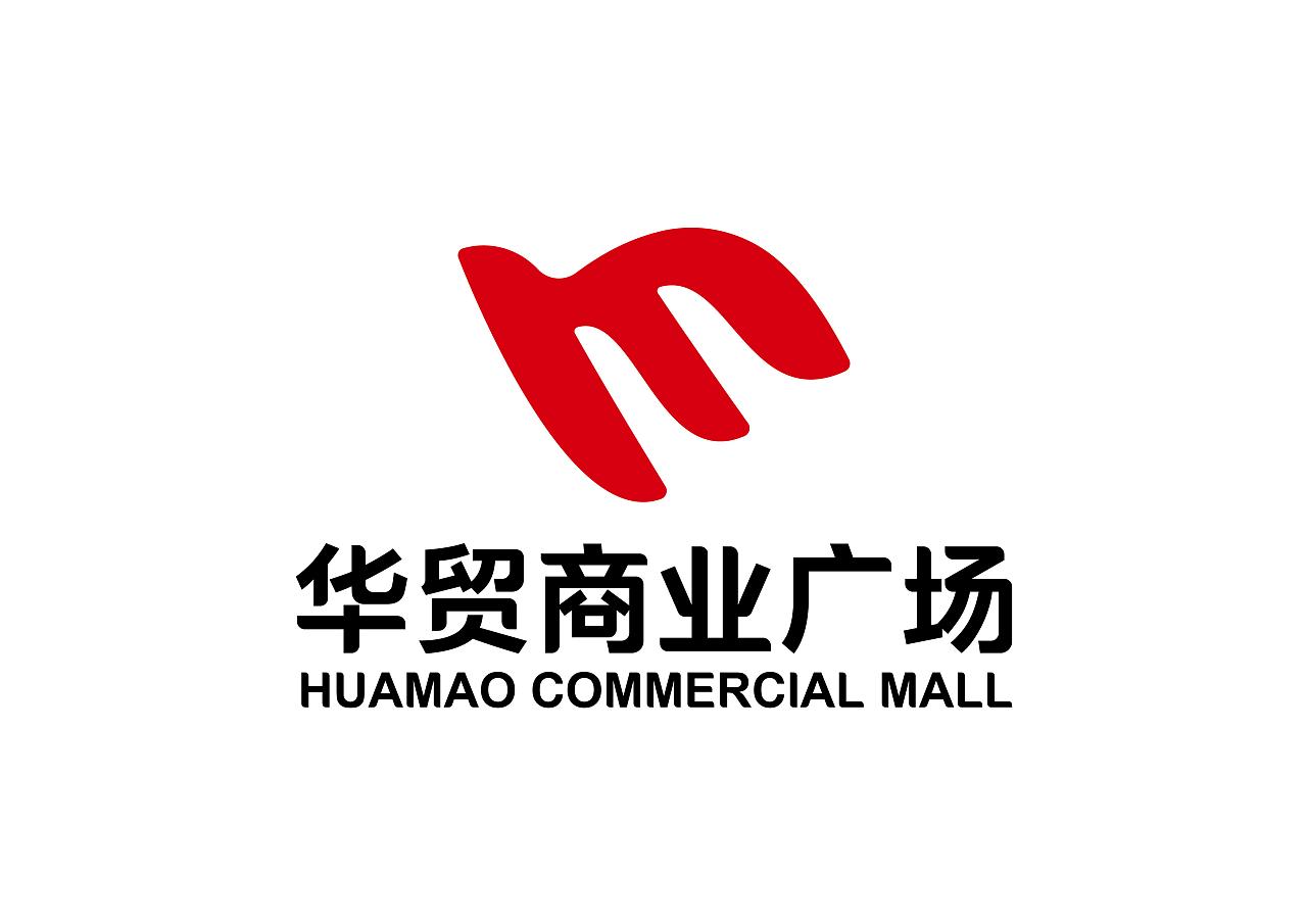 华贸商业广场标志 VI系统 导视系统
