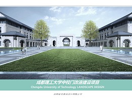 LGDX中门景观方案