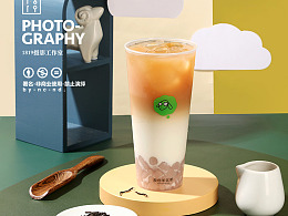 1819-奶茶水果茶饮品拍摄 冷饮 色彩几何 色彩空间美食