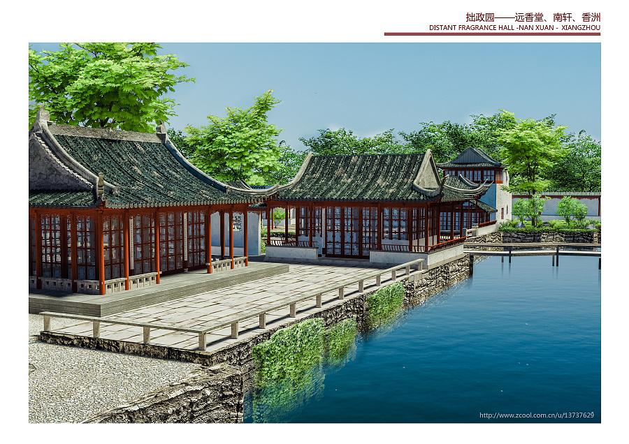 拙政园数字复原效果图|园林景观/规划|空间/建筑