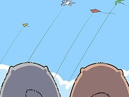 天气好的时候,约上好朋友一起去放风筝