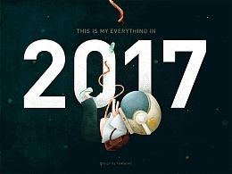 2017年度作品精选