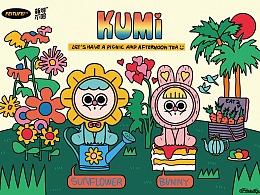 KUMi 花物系列 潮玩