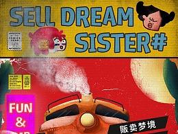 FUNFUN&DEBBIE·卖梦姊妹