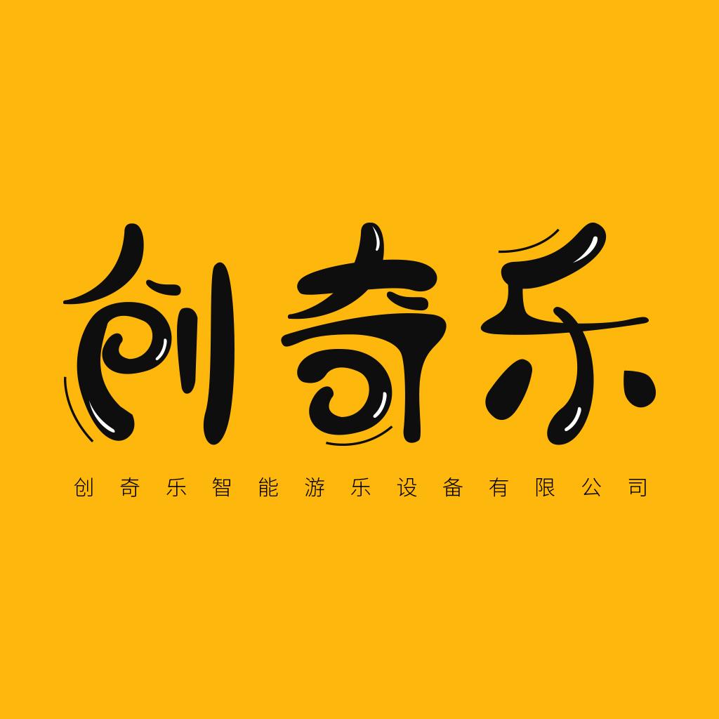 logo及字体效果设计图片