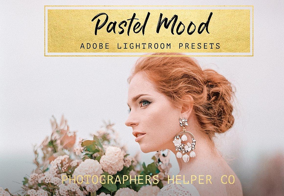 【P447】柔和的心情LR预设套装Pastel Mood LR Preset Pack