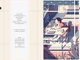 书籍排版设计-成书
