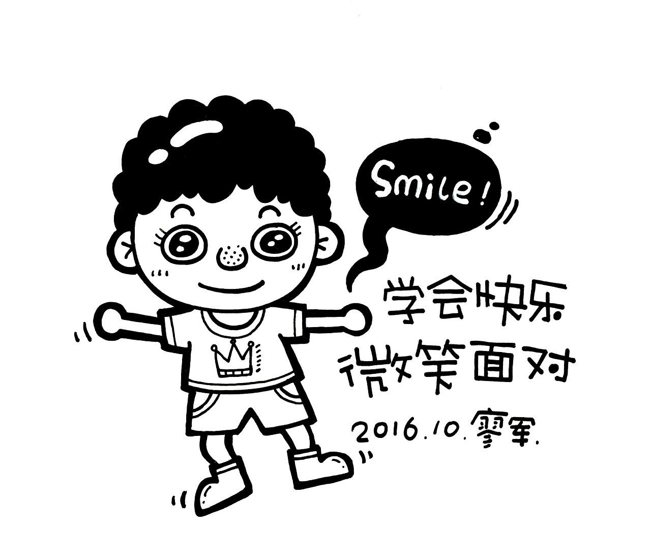 手绘pop|插画|其他插画|廖军 - 原创作品 - 站酷