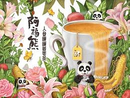 人参姜枣茶包装插画合作