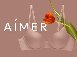 产品拍摄   爱慕内衣AIMER #1