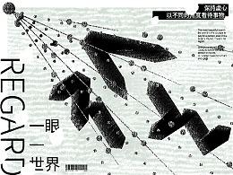 typeface2021.Ⓑ 字体笔记