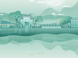 佛山紫南村文创产品插图设计之二