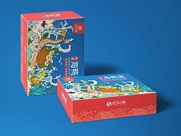 巨灵设计:海鲜产品包装设计
