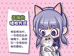 【插画】猫主题餐厅系列插画