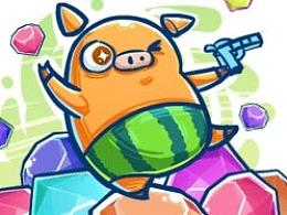 小猪开枪吧