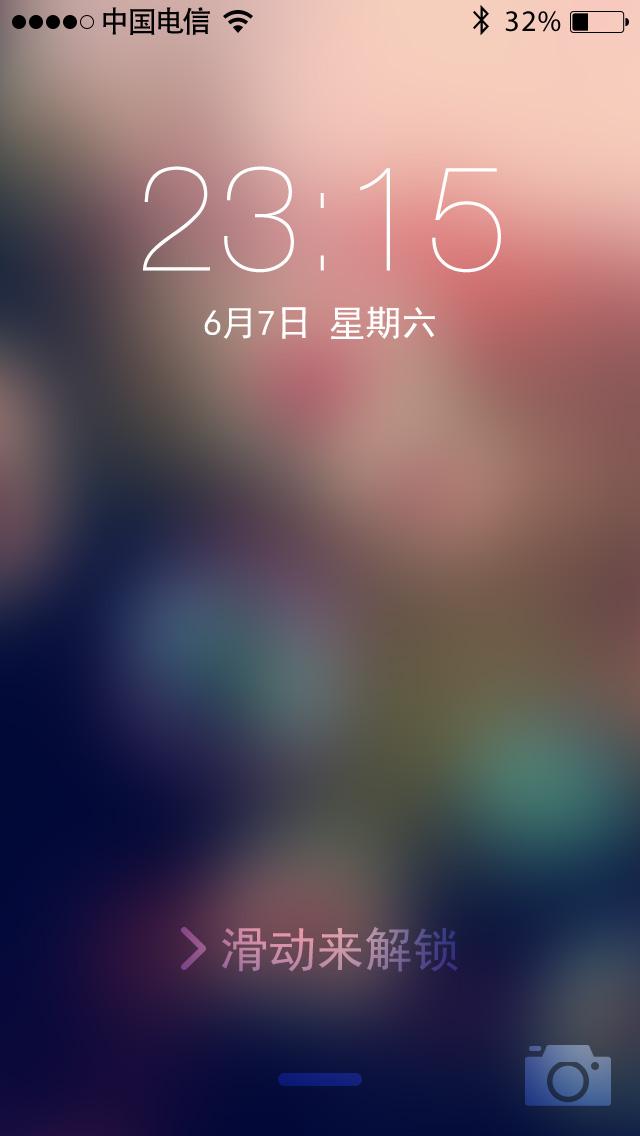 ios7锁屏界面图片
