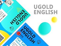优高英语教育 视觉形象概念设计