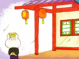 冷国漫画连载—第十六话