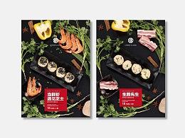 生煎先生连锁餐饮品牌设计/谢安妮