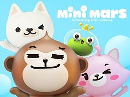 MiniMars亲子会所餐厅儿童主题乐园游乐场品牌卡通设计