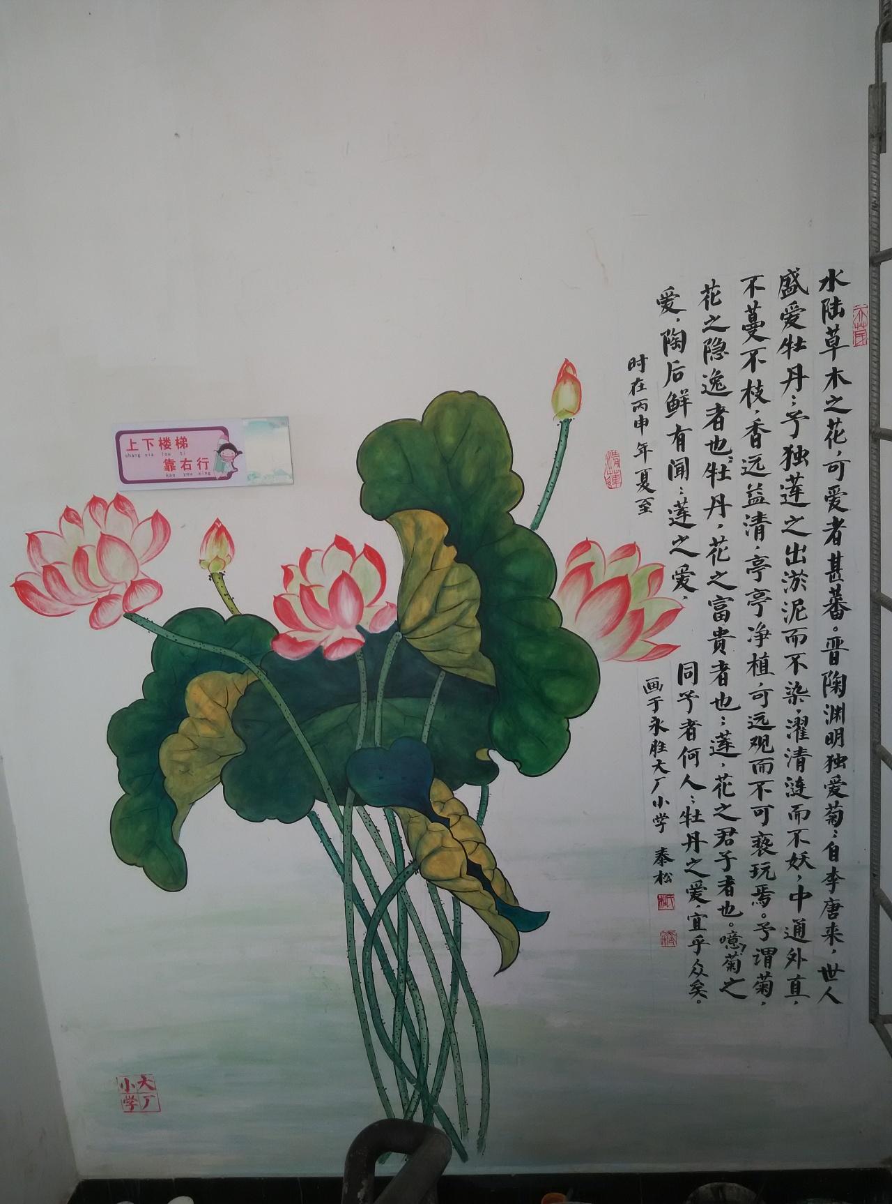 云南昆明校园文化墙体彩绘校园文化墙画手绘墙校园装饰图片