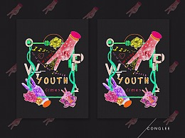 YouthFashion brand时尚品牌